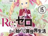 Re:Zero (Volumen 15)