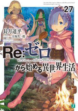Re Zero Volume 27 Cover.jpg