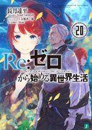 Re Zero - Novela Volumen 20