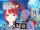 Re:Zero (Volumen 20)