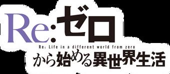 Re Zero Kara Hajimeru Isekai Seikatsu Re Zero Wiki Fandom
