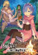 Re Zero Volume 27 Cover Clean