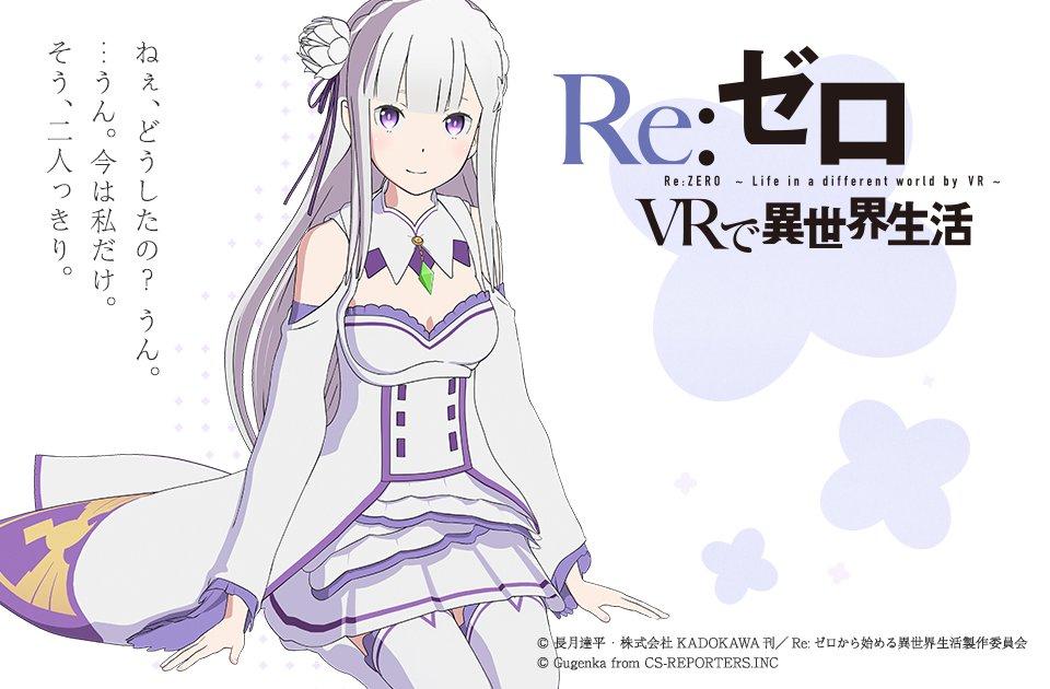 Re:Zero VR
