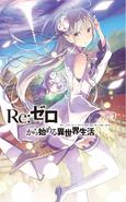 Re Zero Volume 1 1