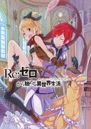 Re Zero Volume 8 1