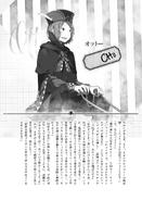Re Zero Volume 5 17