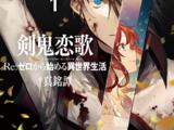 Re:Zero - Shinmeitan