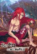 Re Zero Volume 23 Cover Art