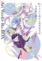 Re:Zero Ootsuka Shinichirou Art Works Re:BOX