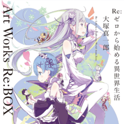 Re-Zero Art Works Re-BOX Offical Cover.png