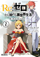 Manga 3 Volume 2 Cover