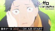TVアニメ『Re ゼロから始める異世界生活』2nd season|後半クール 2021
