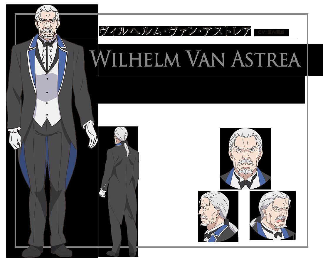 Wilhelm van Astrea/Image Gallery