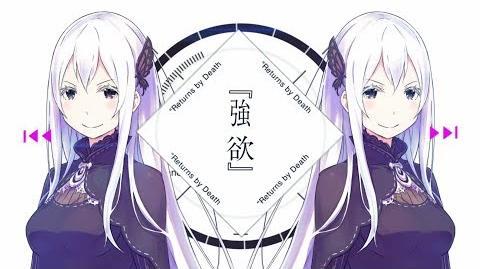 MF文庫J『Re:ゼロから始める異世界生活14』告知CM