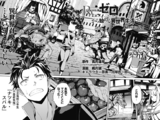 Dainishou (Capítulo 0)