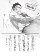 Novela Ligera 10 - Ilustración 3
