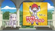 Re Zero Anime BD- Break Time 3