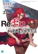 Re Zero - Portada Volumen 23
