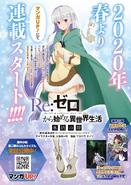 Bond of Ice Manga Announcement