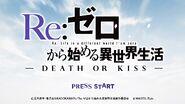 Death or Kiss Title Screen