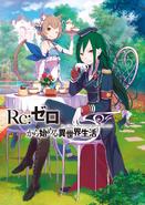 Re Zero Volume 5 1
