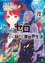 Re:Zero Light Novel Volume 20