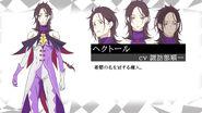 Hector character design
