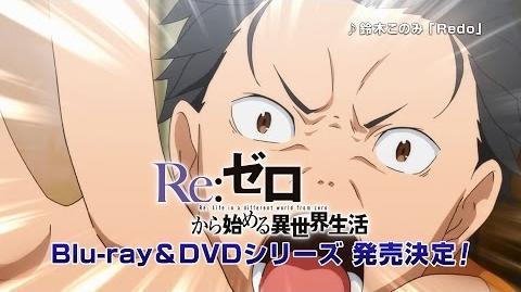 Re Zero kara Hajimeru Isekai Seikatsu - Blu-ray DVD