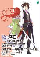 Sword Demon's Love Story- Earth Dragon Capital, Flanders Edition