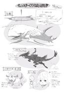Novela Ligera 7 - Ilustración 1
