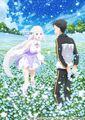 OVA Key Visual 2