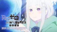 『Re ゼロから始める異世界生活 氷結の絆』PV第2弾<2019.11