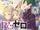 Re:Zero (Volumen 14)