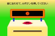 Screenshot GBA Rhythm-kan Check