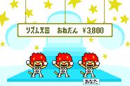 Screenshot GBA Pachi Pachi Sanninshu Demo