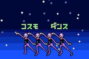 Prologue GBA Cosmic Dance