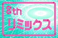 Prologue GBA Remix 8