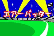 Prologue GBA Spaceball