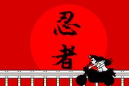 Prologue GBA Ninja no Shison