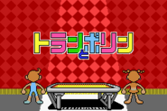 Prologue GBA Tram to Poline