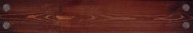 Titel Holz.png