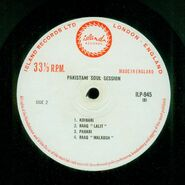 Pakistani Soul Session - label B