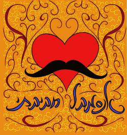 Habibti 2015, cover.jpg