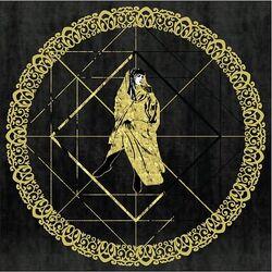 Rose Kemp Golden Shroud.jpg