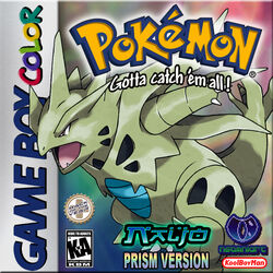 PokémonPrism.jpg