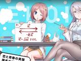 Rikei ga Koi ni Ochita no de Shōmei Shite Mita Wiki