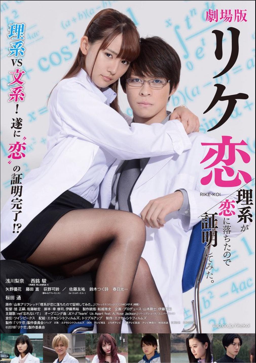 Film Poster.png