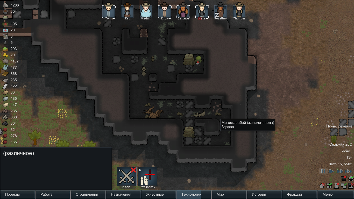 RimWorld by Ludeon Studios 28.03.2017 16 37 49.png