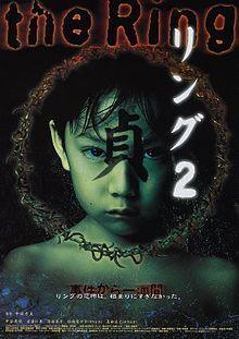 220px-Ringu 2 poster.jpg