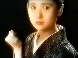 Shizuko.png